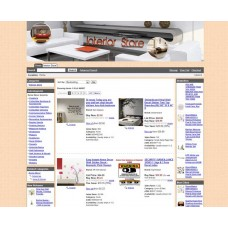 Amazon Website: Interior Store